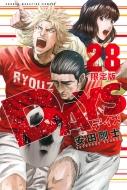 DAYS 28 DVD付き限定版 講談社キャラクターズライツ