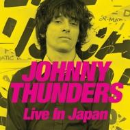Live In Japan (+DVD)
