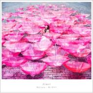 Ref:rain / 眩いばかり 【初回生産限定盤】(+DVD)