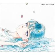 Ref:rain / 眩いばかり 【期間生産限定盤】(+DVD)