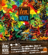 NOVOL作品集 「ten.」