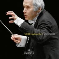 交響曲第1番『巨人』 アダム・フィッシャー&デュッセルドルフ交響楽団