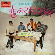 I Can See For Miles / Someone's Coming 【紙ジャケット仕様】