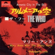 Armenia City In The Sky / Mary Anne With The Shanky Hand 【紙ジャケット仕様】