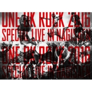 LIVE Blu-ray 『ONE OK ROCK 2016 SPECIAL LIVE IN NAGISAEN』