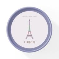 恋するパッケージツアー〜パリから始まる最高の恋〜