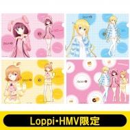 【Loppi・HMV限定】A4クリアファイル4枚セット