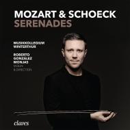 モーツァルト:ハフナー・セレナード、シェック:セレナード ロベルト・ゴンザレス=モンハス&ヴィンタートゥール・ムジークコレギウム
