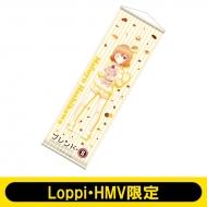【Loppi・HMV限定】等身大タペストリー(麻冬)