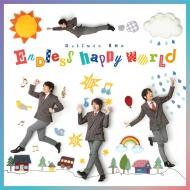 Endless happy world  TVアニメ『学園ベビーシッターズ』OP主題歌 【アーティスト盤】(+DVD)