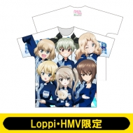 Tシャツ(各校隊長)/ ガールズ&パンツァー最終章【Loppi・HMV限定】