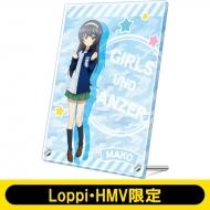 アクリルプレート(冷泉麻子)/ ガールズ&パンツァー最終章【Loppi・HMV限定】