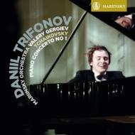 ピアノ協奏曲 第1番:ダニール・トリフォノフ(ピアノ)、ワレリー・ゲルギエフ指揮&マリインスキー劇場管弦楽団 (2枚組アナログレコード/Mariinsky)