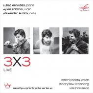 ショスタコーヴィチ:ピアノ三重奏曲第1番、ヴァインベルグ:ピアノ三重奏曲、ラヴェル:ピアノ三重奏曲 ゲニューシャス、プリチン、ブズロフ