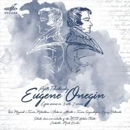 『エフゲニ・オネーギン』全曲 マルク・エルムレル&ボリショイ劇場、ユーリ・マズロク、タマラ・ミラシュキナ、他(1979 ステレオ)(2CD)