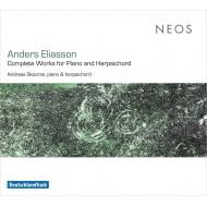鍵盤楽器のための作品全集 アンドレアス・スコウラス