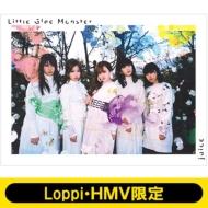 《Loppi・HMV限定 オリジナルラバーキーホルダー付きセット》 juice 【初回生産限定盤】 (+DVD)