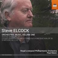 管弦楽作品集第1集 ポール・マン&ロイヤル・リヴァプール・フィル
