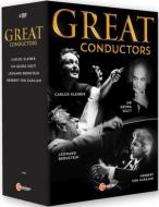 偉大なる指揮者たち〜4つのドキュメンタリー〜カルロス・クライバー、ゲオルグ・ショルティ、レナード・バーンスタイン、ヘルベルト・フォン・カラヤン(4DVD)