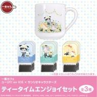 一番カフェ ユーリ!!! On ICE×サンリオキャラクターズ ティータイムエンジョイセット