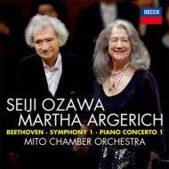 ピアノ協奏曲第1番、交響曲第1番 マルタ・アルゲリッチ、小澤征爾&水戸室内管弦楽団