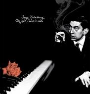 Du Jazz Dans Le Ravin (アナログレコード)