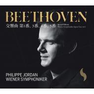 交響曲第1番、第3番『英雄』、第4番、第5番『運命』 フィリップ・ジョルダン&ウィーン交響楽団(2CD)