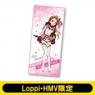 マイクロファイバースポーツタオル(水瀬伊織)【Loppi・HMV限定】 / アイドルマスター ステラステージ