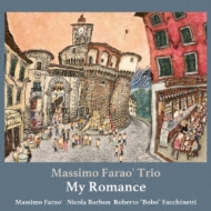 Romantic Ballad For You: マイ ロマンス