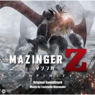 オリジナル・サウンドトラック 「マジンガーZ/INFINITY」【通常盤】
