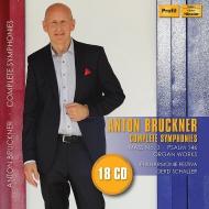 交響曲全集(第00番〜第9番)、ミサ曲第3番、詩篇146、オルガン曲集 ゲルト・シャラー&フィルハーモニー・フェスティヴァ(18CD)