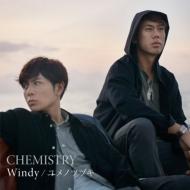 Windy/ユメノツヅキ 【完全生産限定盤】(7インチシングルレコード)