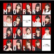 Hatachi No Morning Musume.