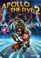 APOLLO THE DVD 2