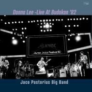ドナ・リー - ライヴ・アット・武道館' 82 Donna Lee - Live At Budokan ' 82【限定生産盤】(2枚組アナログレコード)
