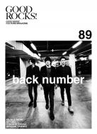 Good Rocks! Vol.89