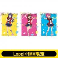 クリアファイルセット 3枚1セット【Loppi・HMV限定】 / アイドルマスター ミリオンライブ!