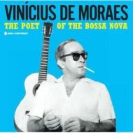 Poet Of The Bossa Nova (180グラム重量盤レコード/New Continent)