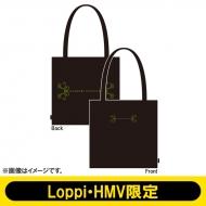 オリジナルトートバッグ【Loppi・HMV限定】 / カイワレハンマー