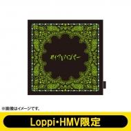 オリジナルバンダナ【Loppi・HMV限定】 / カイワレハンマー