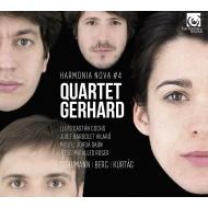 シューマン:弦楽四重奏曲第3番、ベルク:抒情組曲、クルターグ:小オフィチウム ジェラール四重奏団
