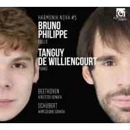 ベートーヴェン:ヴァイオリン・ソナタ第9番『クロイツェル』(チェロ版)、シューベルト:アルペジョーネ・ソナタ、他 ブリュノ・フィリップ、ヴィリアンクール