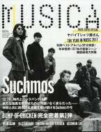 MUSICA (ムジカ)2018年 1月号