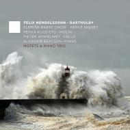 モテット集、ピアノ三重奏曲第2番、他 エルヴェ・ニケ&フランダース放送合唱団、ピーター・ウィスペルウェイ、ペッカ・クーシスト、アラスデール・ビートソン