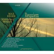 ブラームス:ドイツ・レクィエム、レーガー:レクィエム ミヒャエル・シェーンハイト&メルセブルガー・ホフムジーク、ウクライナ国立合唱団ドゥムカ(2CD)