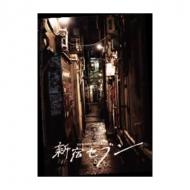 A5サイズノート / 新宿セブン