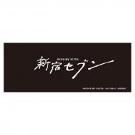 フェイスタオル / 新宿セブン