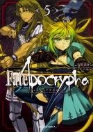 Fate/Apocrypha 5 カドカワコミックスAエース