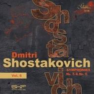 交響曲第5番『革命』、第6番 エミール・タバコフ&ブルガリア国立放送交響楽団