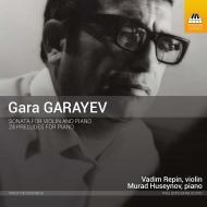 ヴァイオリン・ソナタ、 24の前奏曲 ヴァディム・レーピン、ムラド・フセイノフ(+DVD)
